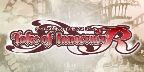 Tales of Innocence R: рекламный ролик