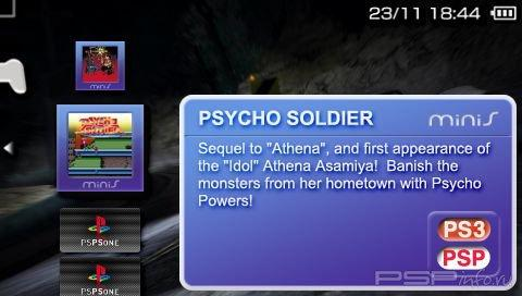 Psycho Soldier [ENG]