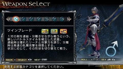 Lord of Apocalypse [JAP] [DEMO]