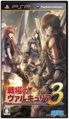 Valkyria Chronicles 3: Unrecorded Chronicles [DLC]
