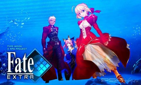 ������ ���� Fate/Extra �� ��������� ������� ���