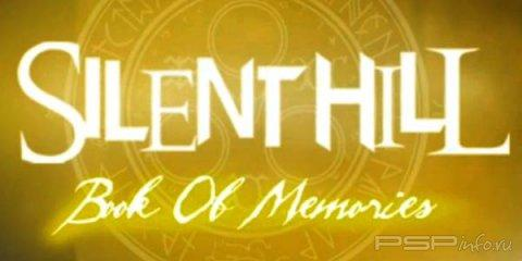 Silent Hill: Book of Memories - дата выхода
