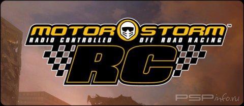 MotorStorm RC - новые скриншоты