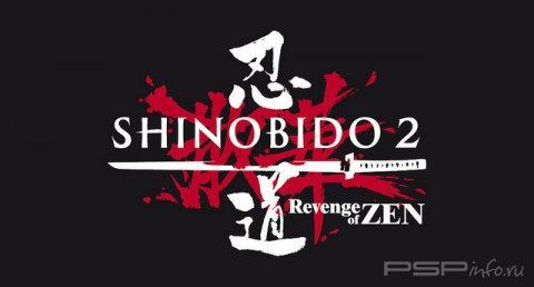 Shinobido 2: Revenge of Zen - новый трейлер игры