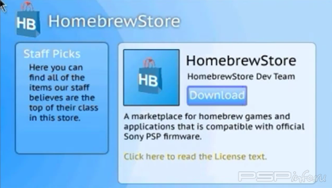 HomebrewStore v2.6 [HomeBrew][SIGNED]