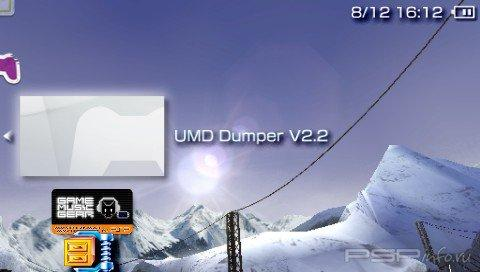 UMD Dumper 2.2 [HomeBrew]