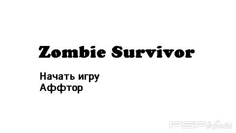 Zombie Survivor v1.2 [HomeBrew]