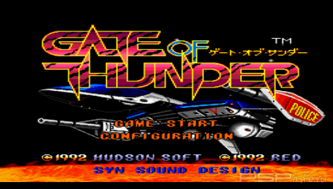 Gate of Thunder [ENG]