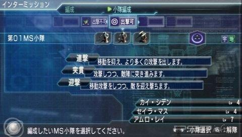 Mobile Suit Gundam Mokuba no Kiseki - новые скриншоты