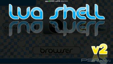 Lua Shell v0.2 [HomeBrew]
