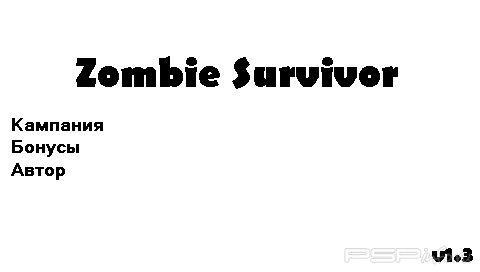 Zombie Survivor v1.3 [HomeBrew]