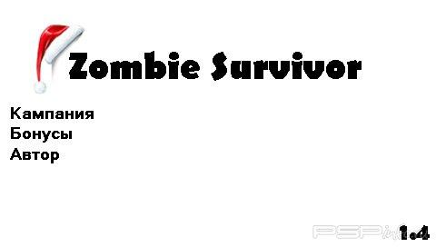 Zombie Survivor 1.4 [HomeBrew]