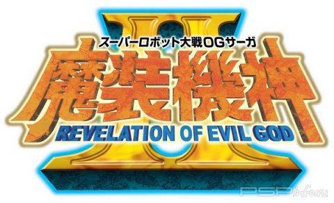 Super Robot Taisen OG Saga: Masou Kishin II Revelation of Evil God - новый трейлер