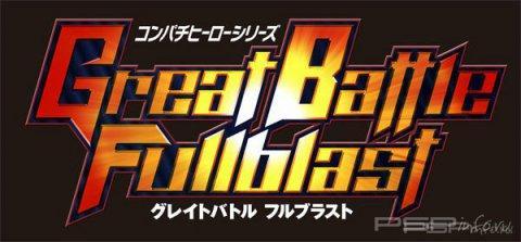Great Battle Fullblast: новый трейлер
