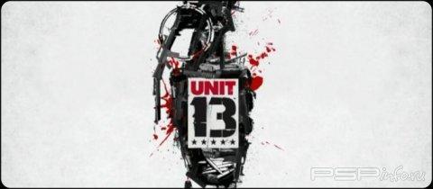 Unit 13 - новая информация об игре