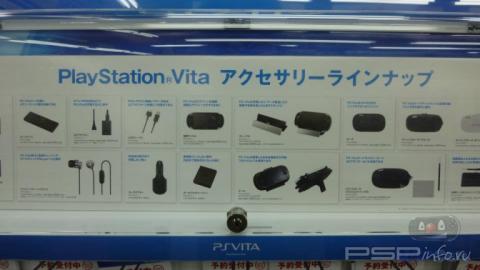 В Японии уже готовятся к запуску PS Vita