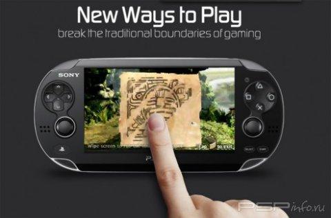 PlayStation Vita: новый рекламный видеоролик