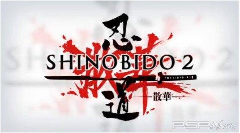 Shinobido 2 - новое видео
