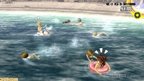 Persona 4 The Golden - новые скриншоты