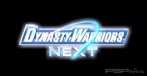 Dynasty Warriors Next: новый ролик