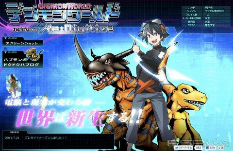 Digimon World Re: Digitize - новый трейлер