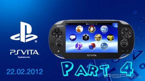 Обзор консоли PlayStation Vita от Redsungamer - видеоролик, часть 4