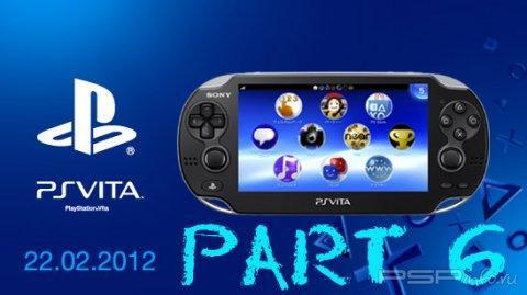Обзор консоли PlayStation Vita от Redsungamer - видеоролик, часть 6
