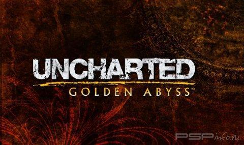 Uncharted Golden Abyss - новый геймплейный ролик