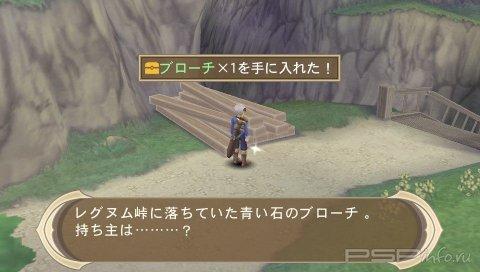 Tales of Innocence R - новые скриншоты