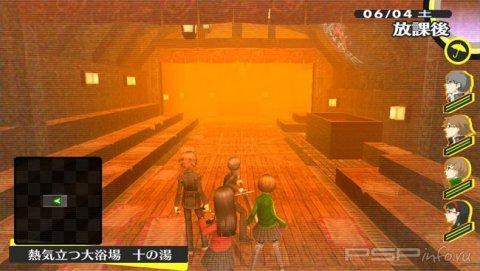 Persona 4: The Golden - новые скриншоты