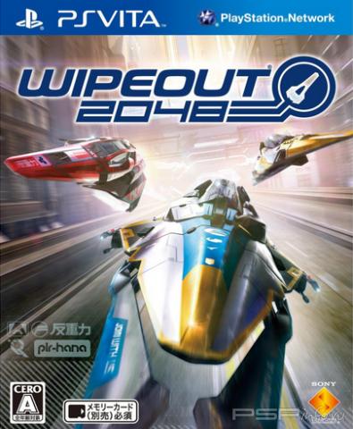 Wipeout 2048 - дата выхода демо-версии игры