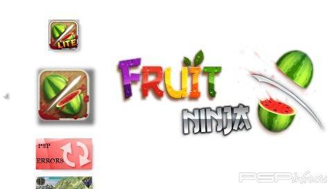 Fruit Ninja Alpha от vladgalay [HomeBrew]