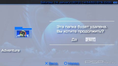 Game categories v12 [RUS]