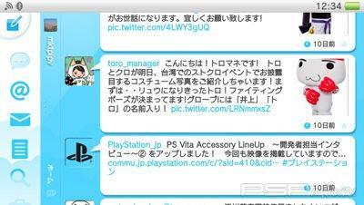 Flickr на PS Vita