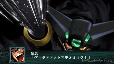 2nd Super Robot Wars Z Saisei Volume - новые скриншоты