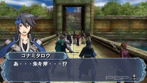 Suikoden: The Woven Web of a Century - новая информация
