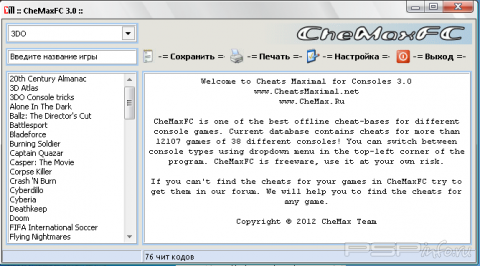 CheMax for Consoles v3.0