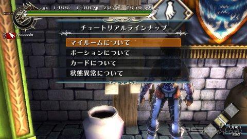 Ragnarok Odyssey - онлайн-режим после выхода игры