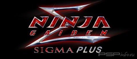 Ninja Gaiden Sigma Plus - новый трейлер