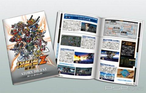 2nd Super Robot Wars Z Saisei Volume - новые скриншоты