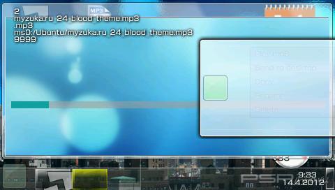 Kubuntu v2.0 [HomeBrew]