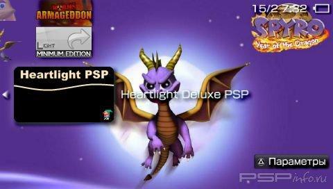 Heartlight Deluxe PSP 1.0 [HomeBrew][Signed]