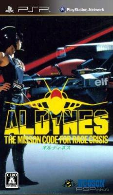 Aldynes: The Mission Code for Rage Crisis [ENG]