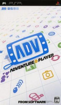 Adventure Player [JAP]