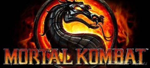 Mortal Kombat - новое видео