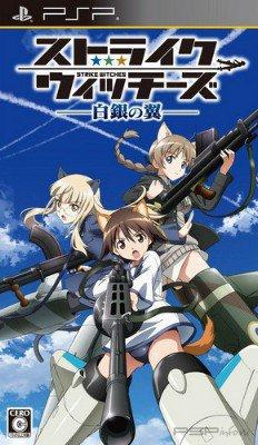 Strike Witches: Wings of Silver [JPN]