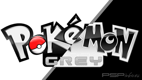 Pokemon Game Beta r1 [HomeBrew]