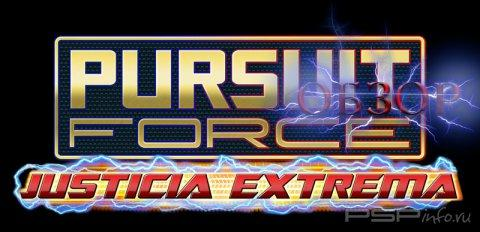 Обзор Pursuit Force: Extreme Justice [PSPinfo, Выпуск 2]
