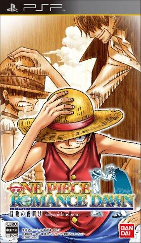 One Piece: Romance Dawn [JAP]