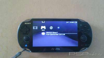 PSP TÉLÉCHARGER RECOVERY 1.50